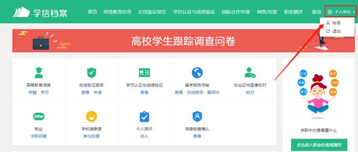 绑定 微疑绑定教疑网怎样解绑-U9SEO