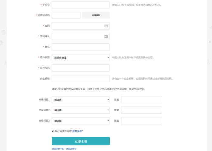 注册 教疑网怎样注册-U9SEO