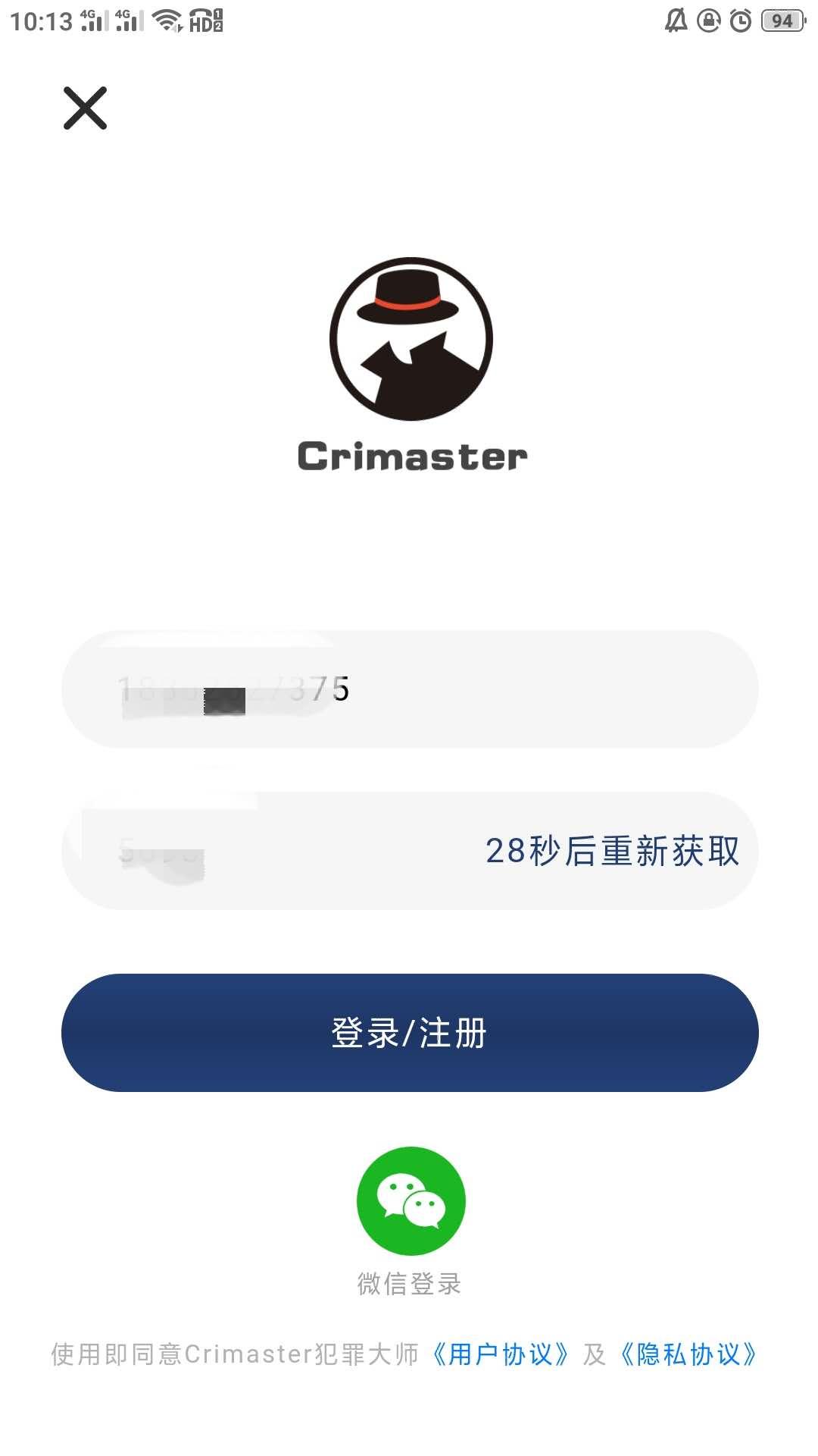 犯罪 Crimaster犯法年夜师怎样登岸-U9SEO