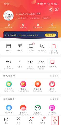 腾讯 京东PLUS联名卡腾讯视频怎样支付-U9SEO