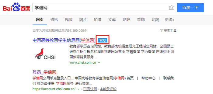备案 教疑网的电子注册存案表正在哪-U9SEO