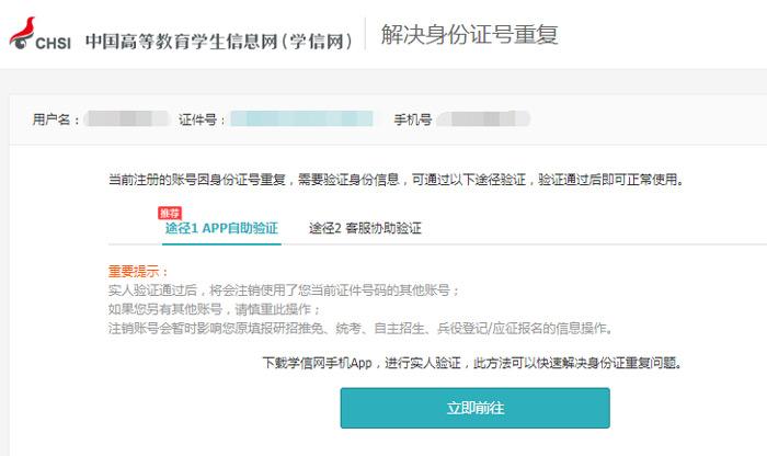 基本信息 教疑网根基疑息中身份证号码反复怎样办-U9SEO