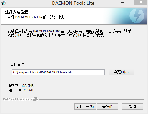 program files(x86)是什么文件?删除后有什么影响?
