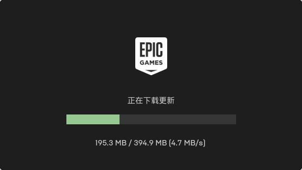教程 epic games下载、注册、应用教程-U9SEO