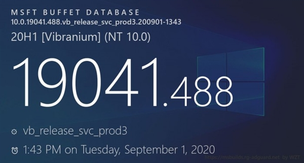 科技知识:Windows10v2004更新了什么 Windows10v2004更新内容介绍