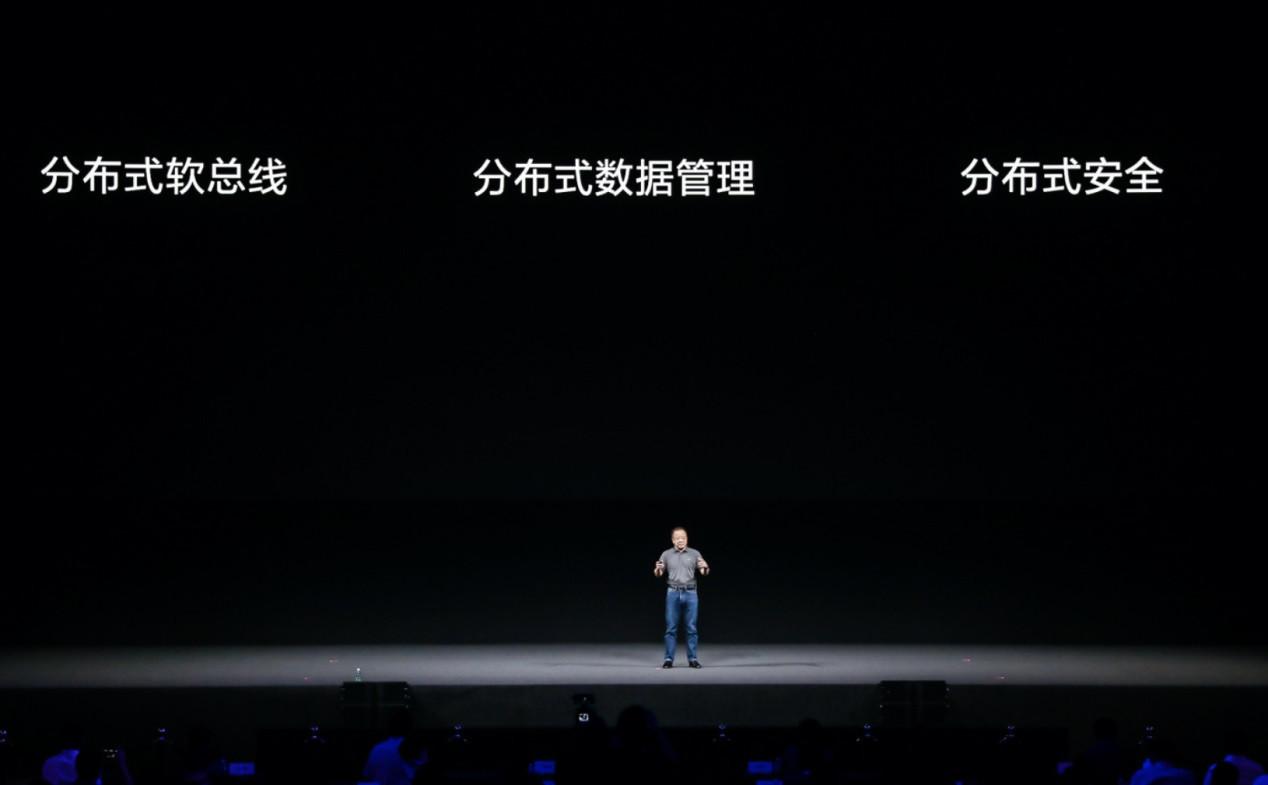 科技知识:鸿蒙2.0会搭载到手机上吗 鸿蒙2.0会不会搭载到手机上