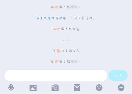 科技知识:QQ怎么设置双击头像戳一戳 QQ双击头像戳一戳自定义设置