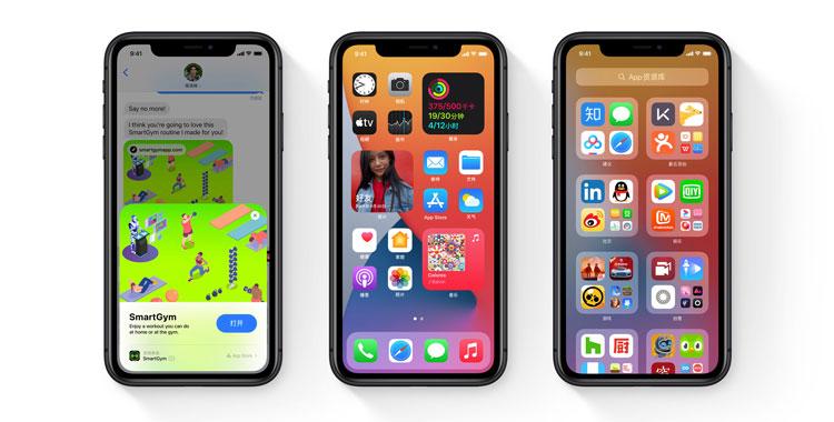 科技知识:iOS14更新了什么内容 iOS14正式版更新内容汇总