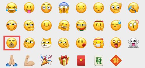 微信新表情包emm是什么意思