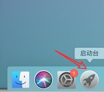 macbookpro风扇声音突然特别大怎么办 ,原因以及注意事项