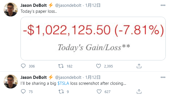 男子买特斯拉股票身价千万宣布退休 1.485万股平均成本为58美元