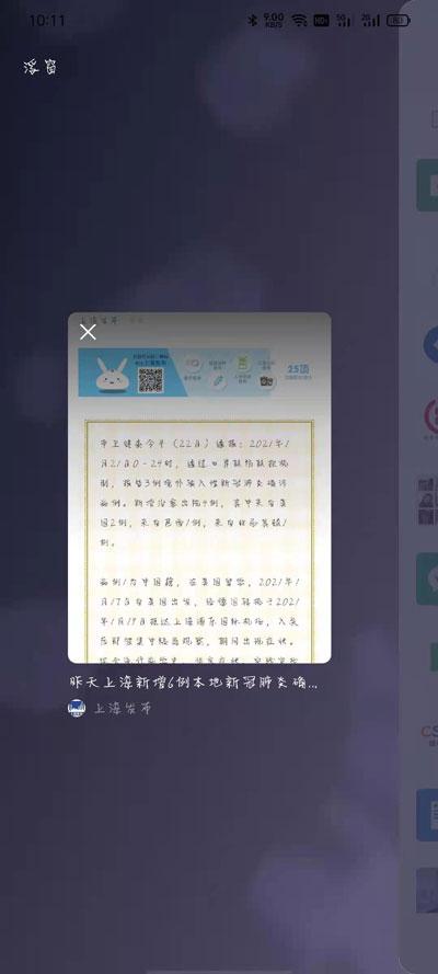 微信 8.0 更新:动态表情/个人状态/新浮窗(附下载)