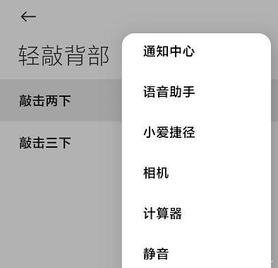 Android 12系统或加入机背手势 据说这招是跟苹果学的