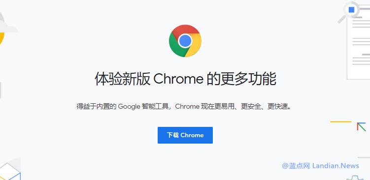 谷歌浏览器正在测试隐私沙盒新功能,将收集用户数据投放广告