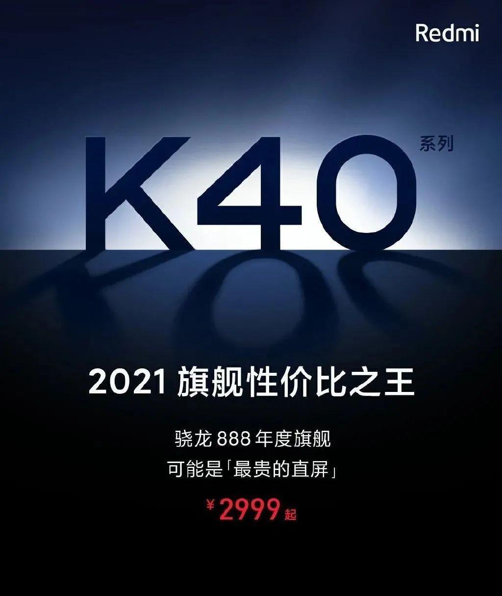 红米k40支持无线充电吗