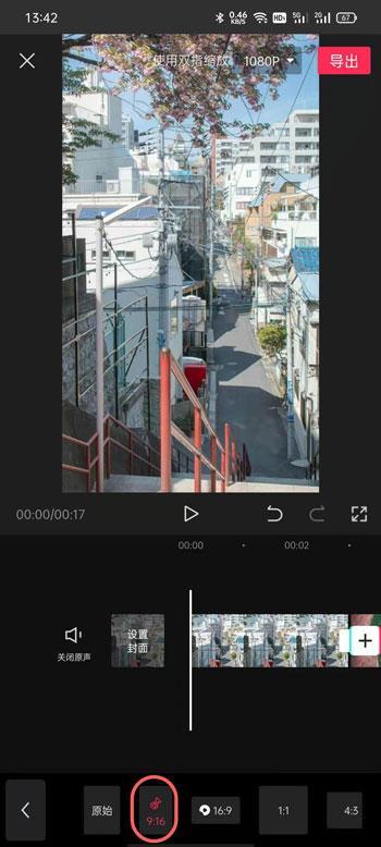 微信视频号怎么发全屏视频