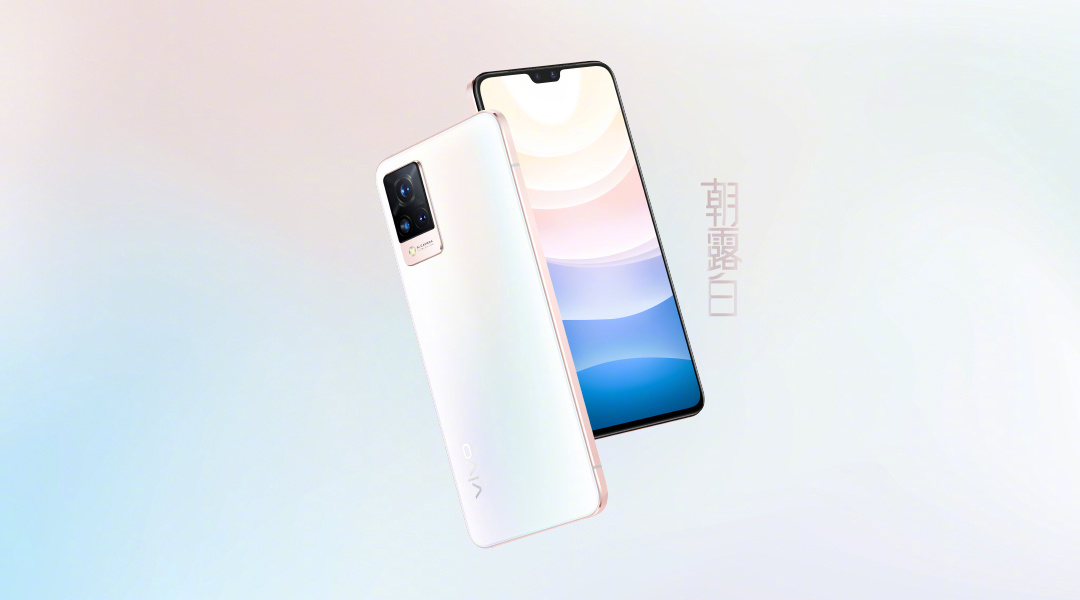 vivo手机最新款是什么型号2021