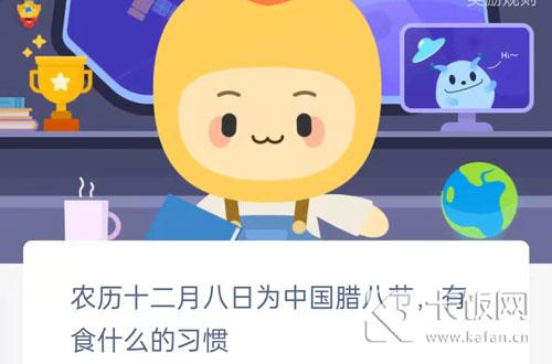 农历十二月八日为中国腊八节,有食什么的习惯