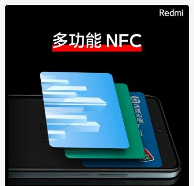 红米note11支持nfc吗