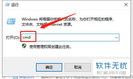 用我 若何确认有无目生人正在偷用咱们的wifi没有线收集-U9SEO
