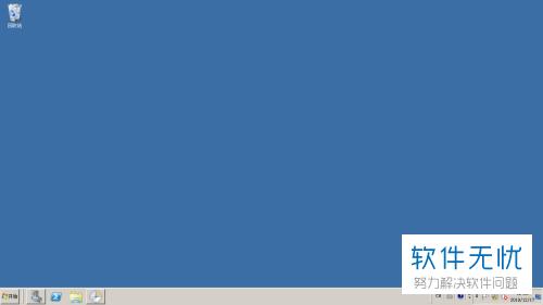科技资讯:Windows Server 2008 R2操作系统的计划任务触发器怎么新建