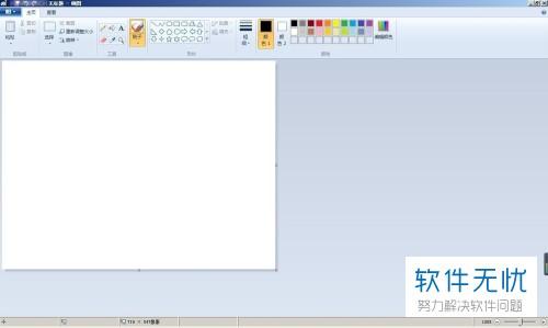 画图 电脑上的绘图东西正在那里翻开-U9SEO