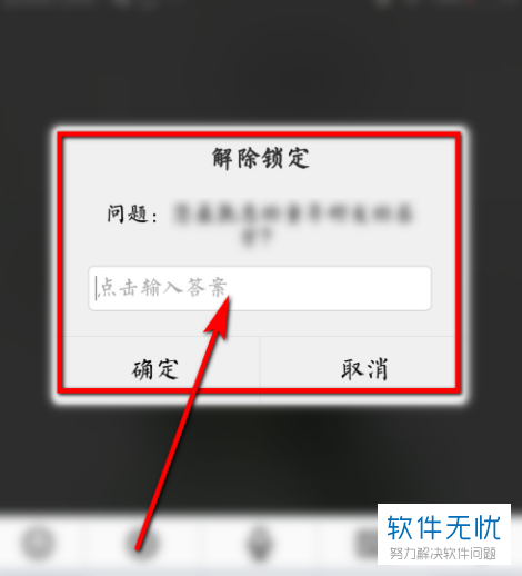 如何解决 vivoPhone健忘了登岸暗码若何处理-U9SEO