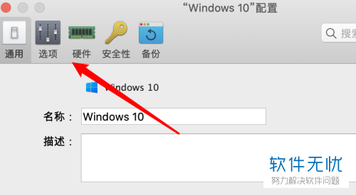 """嵌套 电脑PD假造机""""windows 10嵌套假造化""""功用怎样翻开-U9SEO"""