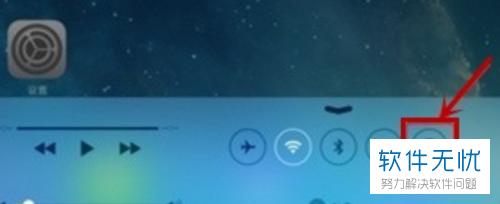 平板 若何开启苹果仄板电脑显示器扭转?-U9SEO
