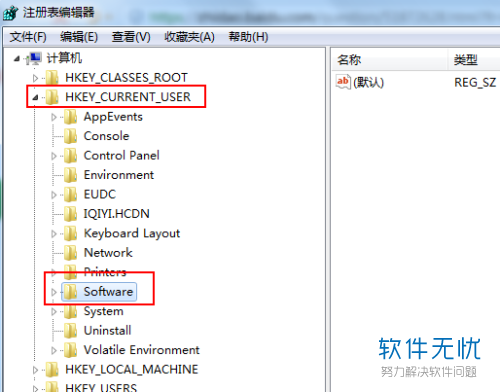 鼠标右键背景软件_win10怎么删除鼠标右键无用的选项 - 软件无忧