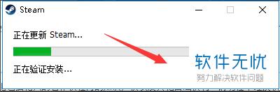 自己的 电脑steam账户若何点窜本身的称号-U9SEO