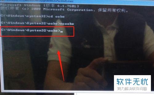 在此 windows装置法式没有法将windows设置装备摆设正在此计较机的硬件上运转的处理方式-U9SEO