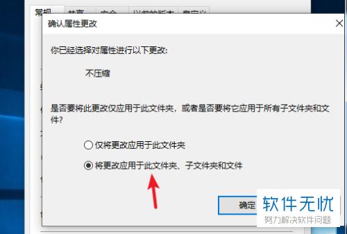鼠标箭头显示不正常_win10软件图标有两个相对的箭头是什么意思 - 软件无忧