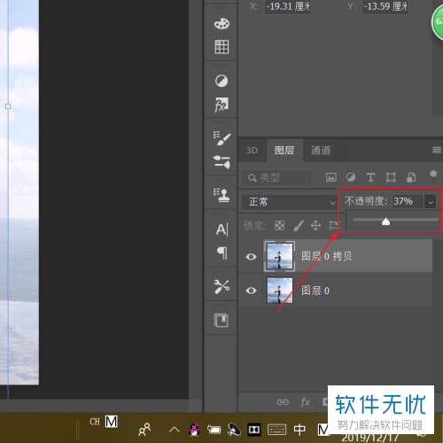 影楼 若何正在PS Photoshop中给图片建造影楼重影成效-U9SEO