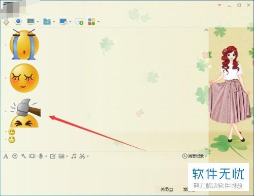 qq秀爱心代码_QQ怎么将表情变超大的代码 - 卡饭网