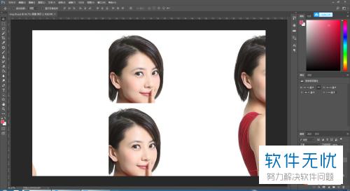 保存为 Photoshop PS中的图片若何保留为PSD格局-U9SEO