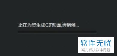 截取 win七、xp体系中若何将视频截与GIF图片?-U9SEO