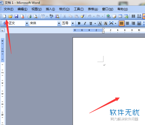 科技知识:Word软件中怎么设置图片大小全部相同