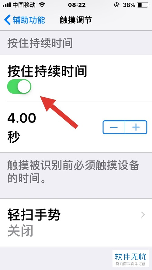 如何解决 若何处理苹果Phone微疑已讲完语音便收收进来的题目?-U9SEO