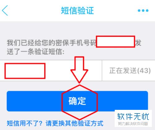 冻结 QQ账号若何告急解冻-U9SEO