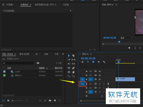 找不到 Pr中导进视频素材后找没有到音轨-U9SEO