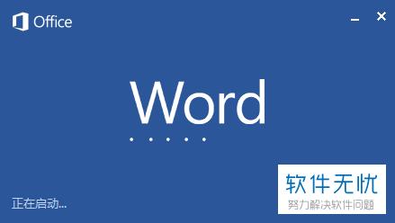 word 繁体字 简体字_在word中简体转繁体通过什么标签选项卡 - 卡饭网