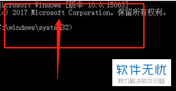 窗口 win10体系电脑的cmd窗心若何翻开-U9SEO