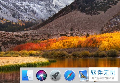 缩放 怎样挪用Mac苹果电脑自带的缩小缩放功用-U9SEO