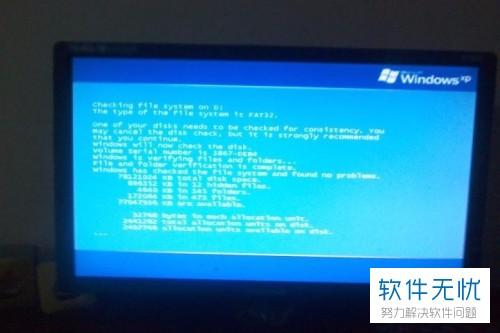 如何解决 电脑开机提醒missing operate system若何处理-U9SEO