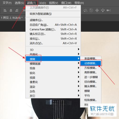 拼贴 Photoshop PS中照片的拼揭成效怎样配置-U9SEO