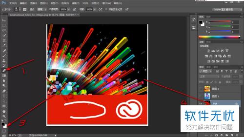 设置为 若何把photoshop PS中的图层配置为布景层-U9SEO