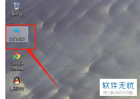 滑动 win10体系电脑的滑动闭机若何配置-U9SEO