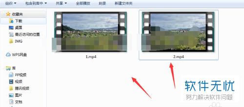 合并 电脑格局工场若何归并两个视频-U9SEO