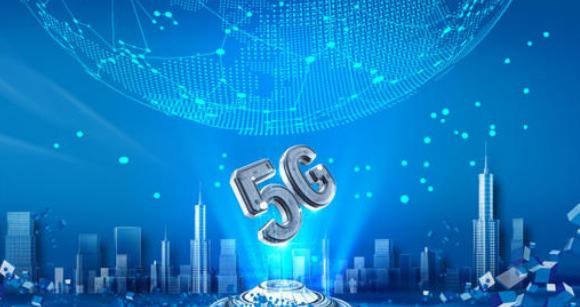 四川今年将建3万个5G基站,成都主城区全覆盖